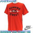 ナイキ DRI-FIT RUNNING THIS STREET Tシャツ NIKE 639277 メンズランニングウェア プラクティスシャツ