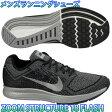 ナイキ ズーム ストラクチャー 18 フラッシュ NIKE ZOOM STRUCTURE18 メンズ ランニングシューズ 683934 レーシングシューズ ジョギングシューズ マラソンシューズ 部活 男性用 運動靴 通販 販売 おすすめ 人気