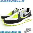NIKE AIR MAX LIGHT ナイキ エアマックス ライト ブリーズ メンズスニーカー カジュアル ランニング 644381 即納 人気 トレーニング カジュアルシューズ ジョギングシューズ ランニングシューズ 運動靴 通販 販売