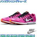 2016HO 749360-601 NIKE AIR ZOOM SPEED RACER 6 男性用 運動靴 マラソン レーシングシューズ 駅伝 トレーニング ジョギング フィットネス