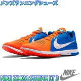 日本熟ltup_upsports   日本乐天市场: 放大连胜 lt 3 耐克缩放鞋