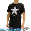 NIKE F.C. STAR TEE ナイキFC Tシャツ 星柄 ナイキ 黒Tシャツ フットボール 829559-010
