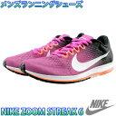 2016HO 831413-600 NIKE ZOOM STREAK 6 ランニング 男性用 運動靴 マラソン 駅伝 トレーニング ジョギング フィットネス