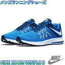 NIKE 831561-400 ナイキ ランニングシューズ メンズスニーカー NIKE ZOOM WINFLO 3 男性用 運動靴 ジョギング フィットネス