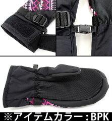 ミトンスノボグローブレディーススノーグローブスノーボードグローブOP手袋オーピー545874