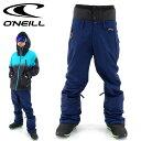 ONEILL スノーボードウェア 無地 スノーパンツ ボトムス オニール メンズ スノボーパンツ 646205