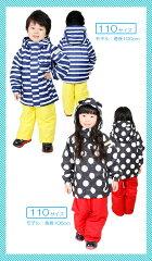 子供用スキーウェアー上下セットONYONE(オンヨネ)キッズ用幼児用RESEEDAかわいい水玉柄RES58005