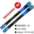 スキービンディングセット ロシニョール ショートスキー ファンスキー 2014-2015年モデル ROSSIGNOL 123cm