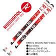 ロシニョール キッズスキー板ビンディングセット 子供用スキーセット 2014-2015年モデル ROSSIGNOL 130cm キッズ用スキー板セット 人気 キッズスキーセット SKI 子供用スキー板セット 通販 販売