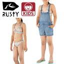 RUSTY3点セットキッズ水着130-160cm女の子用デニム風サロペット付き体型カバー