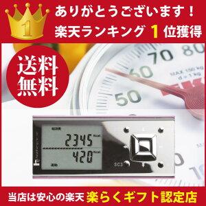 鳥取大学 ノウハウ アドバイス ダイエット エンジン カロリーア