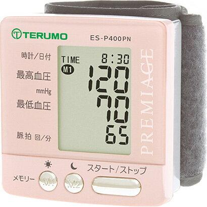 【ギフト包装無料!】 女性らしい優しい色合い♪テルモ手首式電子血圧計 ES-P400 PREMIAGE(プレミアージュ)」【楽ギフ_包装】fs3gm
