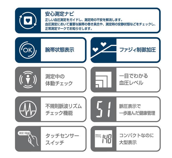 【ギフト包装無料】 血圧計 上腕式 血圧計 【...の紹介画像2