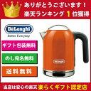 【送料無料】電気ケトルデロンギSJM010J-ORオレンジコードレス電気ポットDeLonghi