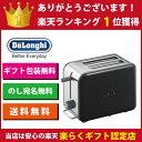 デロンギ ケーミックス ポップアップトースター TTM020J-BK【楽ギフ_包装】【楽ギフ_のし宛書】 [0]