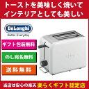 デロンギ ケーミックス ポップアップトースター TTM020J-WH【楽ギフ_包装】【楽ギフ_のし宛書】 [0]