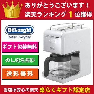 デロンギ コーヒー メーカー ホワイト ケーミックスブティック