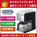 RoomClip商品情報 - 【送料無料】デロンギ コーヒーメーカー CMB6-BK ブラック DeLonghi ケーミックスブティック [0]