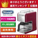【送料無料】デロンギ コーヒーメーカー CMB6-RD レッド DeLonghi ケーミックスブティック
