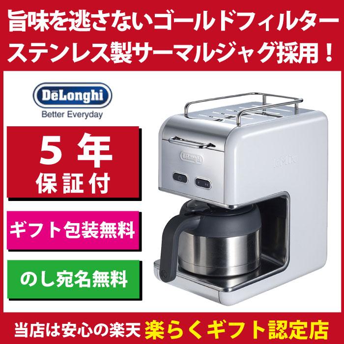 デロンギ コーヒーメーカー CMB5T-WH ホワイト DeLonghi エスプレッソマシンでも有名なデロンギコーヒーマシン [0]