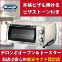 [4/24までクーポンで500円引] 【5年保証付】デロンギ オーブントースター DeLonghi ディスティンタコレクション EOI406J-W ホワイト トースター オーブン [0]