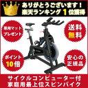[4/30までクーポンで2000円引] フィットネスバイク スピンバイク エアロバイク インドアサイ...