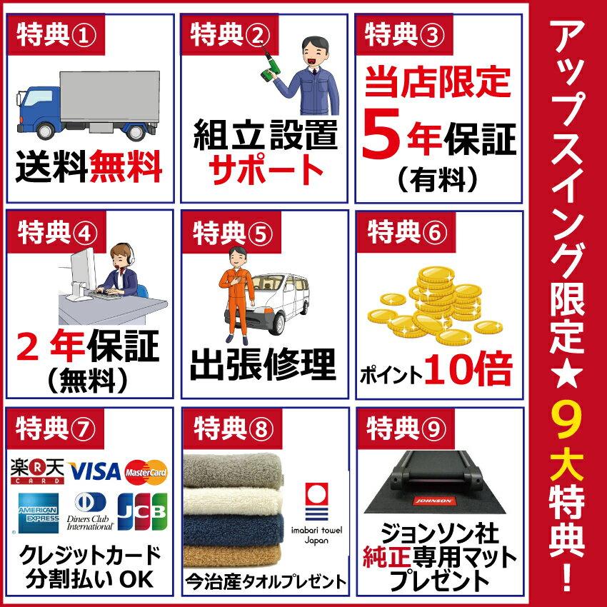 [4/30までクーポンで2000円引] ルーム...の紹介画像2