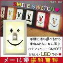 【3個までメール便送料無料】スマイルスイッチ LEDライト Smile Switch バニラ (ホワイト) LEDライト メール便送料無料 取付簡単! スマイル...