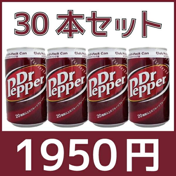 【コカコーラ】ドクターペッパー 350ml X 30缶 コストコ