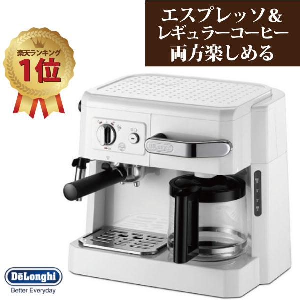 【デロンギ コーヒーメーカー エスプレッソマシン DeLonghi 】デロンギ コンビコーヒーメーカー BCO410J-W お店の同じような美味しいコーヒーをご自宅で毎日楽しめる。エスプレッソもカプチーノもドリップコーヒーもこの1台で