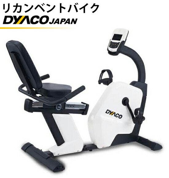 リカンベントバイク SR145S-40 【ダイヤコジャパン】【エアロバイク】...:uptown:10002455