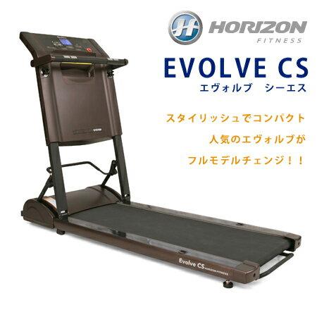 ルームランナー トレッドミル Evolve CS (エボルブ)【ジョンソンヘルステックジャ…...:uptown:10002712