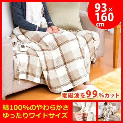電気毛布 電磁波情報をGET
