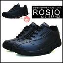 シェイプアップスニーカー ロシオ RR-02 アスティコ トレーニングシューズ ジム 健康シュ