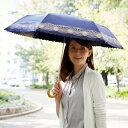 ショッピング傘 遮光1級コンパクト日傘(折りたたみ傘 紫外線対策 UVカット 日焼け防止 レディース 夏)