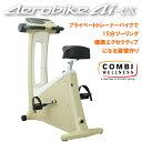 エアロバイク フィットネスバイク ai-ex サンドベージュ...
