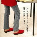 東レ「エクセーヌ」採用の高級インドアサンダル。美足美人 オーロラ 【送料無料】 :【smtb-u】17dw01