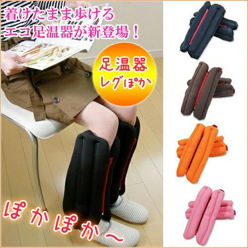 ビーズ式足温器「レグぽか」 Cubeads(キュ...の商品画像