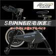 エアロバイク スピンバイク ライフギア スピンバイク YSB-27973C 【送料無料】【健康器具】【ダイエット器具】【下半身 ダイエット マシン】