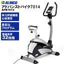 エアロバイク ダイエット器具 アドバンストバイク7014 AFB7014【アルインコ】 【送料無料】...