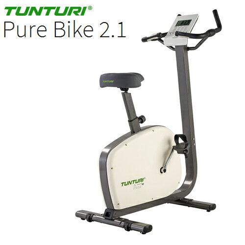 アップライトバイク/Pure Bike2.1【送料無料】【TUNTURI(トゥントゥリ)】エアロバイク アップライトバイク【健康器具】【ダイエット器具】05 エアロバイク ヨーロッパのブランドTUNTURIアップライトバイク。