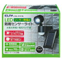 ソーラー発電式LEDセンサーライト1灯/ESL-N101SL(BK)【送料無料】【センサーライト】【屋外】【ソーラー】