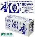 防災 トイレ LLL パームトイレ(100pack)/No....