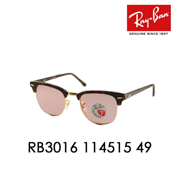 rb3016 w0366 49 ovxo  ray ban rb3016 w0366 49 21