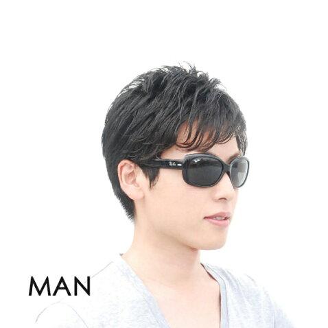 Ray Ban Jackie Ohh 4101