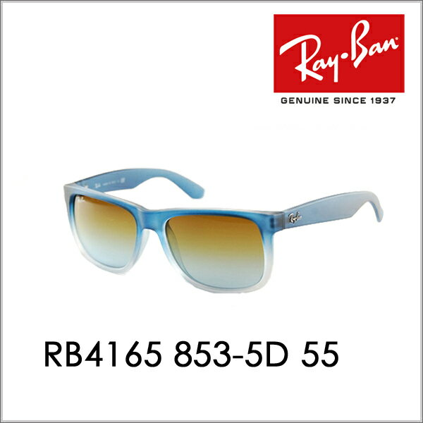 Ray Ban Sunglasses Blue And White
