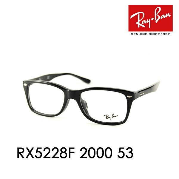 レイバン メガネ RX5228F 2000 53 Ray-Ban バネ丁番