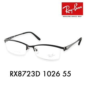 Ray-Ban ( Ray Ban ) eyeglass frames RX8723D1026 55 Ray-Ban exclusive case with TITANIUM and titanium & lightweight frame color: gun black