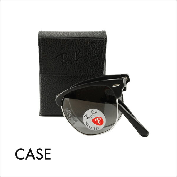 ray ban folding case only
