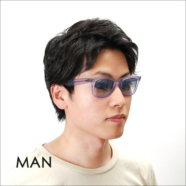 ray ban 2140 50  Whats up